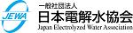 日本電解水協会